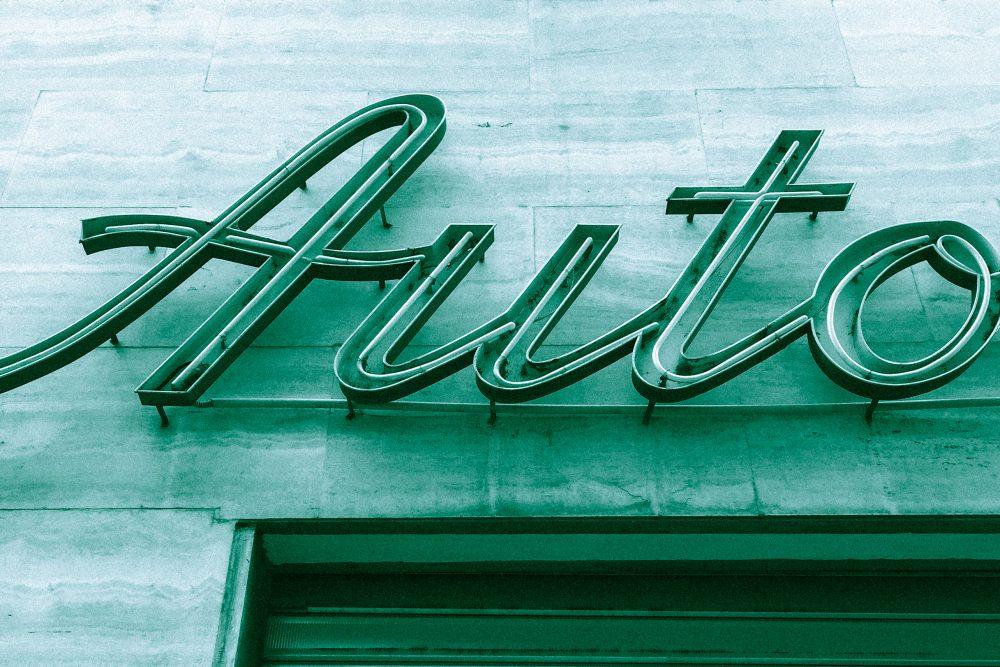 Gallery/artwork - AUTO - Rome